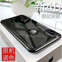 包邮支持礼品卡 ROCK iPhoneX 4D曲面 全屏 背膜 苹果 iphoneX 钢化玻璃膜 防爆 后膜 全包边