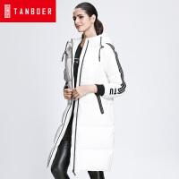 坦博尔加厚中长款羽绒服女新款冬季连帽运动韩版羽绒衣外套TB3310
