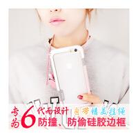【包邮】优品 新款6s防摔壳iphone6挂绳边框手机壳苹果6plus保护硅胶