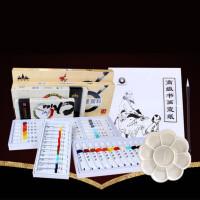 国画工具套装水墨画材料小学生入门初学者成人12色18色24色专业工笔画山水画中国画颜料