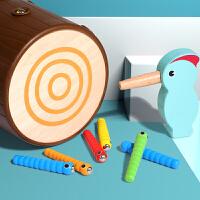 儿童啄木鸟吃抓捉虫子钓鱼玩具1-2-3岁宝宝男孩女孩玩具