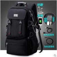 户外旅游背包双肩旅行包男时尚潮流青年大容量休闲书包