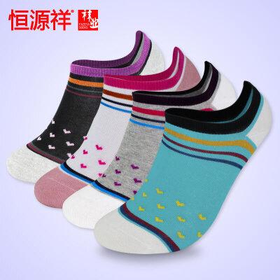 袜子女士船袜夏季薄款女袜5双装 恒源祥女士袜子浅口隐形防滑袜学生袜S11新品上新 满58元包邮