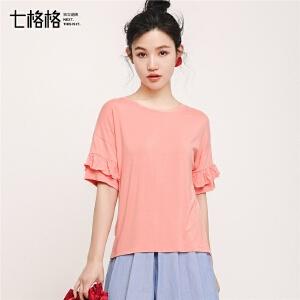 2018夏装新款甜美木耳边袖子装饰宽松短袖T恤女N658潮