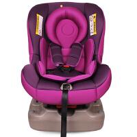 【当当自营】英国zazababy新生婴儿安全座椅 宝宝用汽车载坐椅 汽车儿童安全座椅0-4岁 葡萄紫