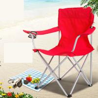 户外折叠沙滩椅子简易轻 休闲椅 大号扶手 靠背椅 便携 钓鱼凳Z