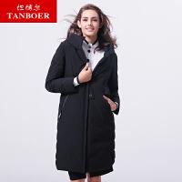 坦博尔冬季新款羽绒服女中长款连帽修身显瘦时尚羽绒服女TB17662