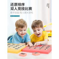 数字华容道滑动积木拼图儿童玩具益智男孩3智力4女孩5动脑6岁以上