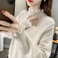 【领券满立减 限时抢购】外穿女士毛衣2021春秋新款半高领蕾丝拼接针织打底衫女内搭洋气