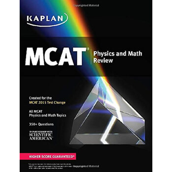 KAPLAN MCAT PHYSICS AND MATH REVIEW 开普兰MCAT物理及数学分析 英文原版