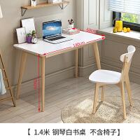 实木书桌台式电脑桌北欧写字台家用学生写字桌简约办公桌子经济型