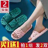 买一送一浴室拖鞋女夏天家用室内洗澡防滑家居家漏水镂空凉拖鞋男