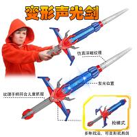 儿童节礼物小孩男孩2合1发光闪光变形伸缩刀剑枪塑料兵器宝剑61儿童节玩具
