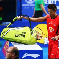 包邮李宁羽毛球包正品特价专业国家队林丹签名双肩拍包世锦赛ABJH054