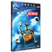 机器人总动员dvd 机器人瓦力 迪士尼动画片 儿童电影碟片