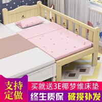 实木床大床拼接小床加宽床宝宝婴儿床拼接大床公主床 定做专拍 其他