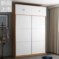 北欧实木衣柜简约现代小户型推拉门加高顶柜组合卧室两门移门定制定制