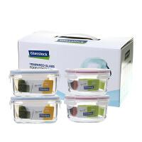Glasslock 三光云彩韩国进口玻璃保鲜盒玻璃饭盒便当盒收纳盒饭菜盒四件套装GL22玻璃饭盒便当盒收纳盒