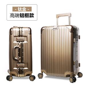 瑞士军刀4色可选 26寸拉杆箱男女休闲时尚登机箱行李箱潮BX161008