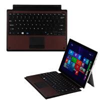 ikodoo爱酷多 微软Surface Pro3/Pro4/Pro5 12英寸通用型蓝牙键盘盖保护套 带无线触控板皮套