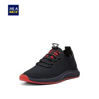 HLA/海澜之家舒适套脚休闲鞋2019春季新品时尚撞色飞织运动鞋