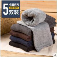 男袜袜子男冬季防臭男士中筒袜毛巾底袜冬天加绒长袜加厚保暖秋季