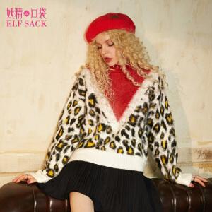 妖精的口袋红眼豹子秋冬装新款圆领宽松撞色套头街头毛衣女