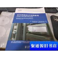 【旧书二手书9成新】思科网络技术学院教程CCNA 2路由器与路由基础(有水印) /奥多姆