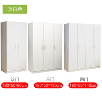 简易经济型两门三门四门卧室衣柜实木质组合组装收纳衣橱