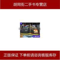 【二手旧书8成新】现代摄影滤镜的使用/美)米诺尔塔公司 道布尔戴公司著江苏人 9787214004789