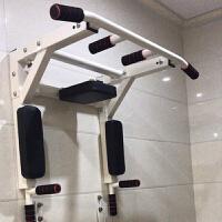 墙体单杠架子室内墙上锻炼吊杠家庭健身器材 引体向上器 吊杆家用d