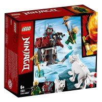 【当当自营】LEGO乐高积木幻影忍者Ninjago系列70671 6岁+劳埃德的惊险之旅