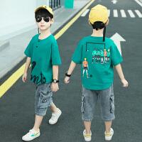 童装男童短袖套装夏装儿童中大童两件套帅洋气潮休闲