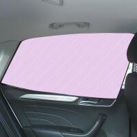 【限时5折特惠】御目 汽车遮阳帘 双层汽车遮阳挡磁性自动伸缩车载遮光板侧窗车窗帘
