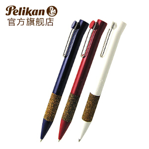 德国进口pelikan百利金旗舰店中性笔签字笔办公学生用水笔原子笔zett K41