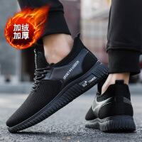 冬季男鞋加绒保暖休闲鞋透气韩版百搭运动跑步鞋学生潮鞋