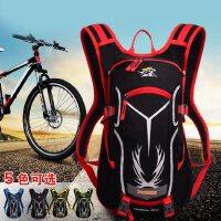 户外登山包男女士旅行包双肩运动书包休闲骑行旅游背包