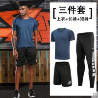 户外新品运动套装男网红同款跑步服健身房速干休闲短袖宽松三件套篮球运动衣
