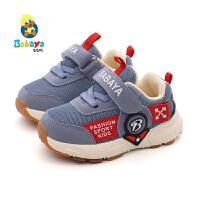 【2.5折价:70.75】芭芭鸭宝宝鞋1-3岁软底男童鞋女童机能鞋子学步鞋幼童儿童运动鞋
