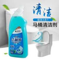 居家家强效洁厕灵冲马桶清洗剂700ml 家用清洁剂除臭去异味洁厕液