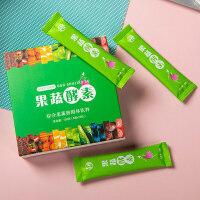 纤修魔坊 蓝莓酵素粉 蓝莓果蔬酵素粉 可搭配减肥茶通便茶酵素梅酵素果冻水果孝素粉 蓝莓酵素粉1盒(20袋/盒)