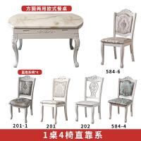 欧式餐桌椅组合大理石实木饭桌简欧小户型伸缩折叠多功能家用圆桌