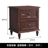 艾迪嘉实木床头柜美式床边抽屉式小收纳柜简约现代卧室窄储物柜 胡桃色 送货到家 整装