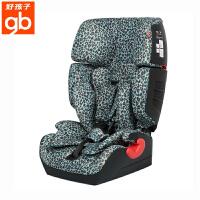 【当当自营】【支持礼品卡】好孩子 CS668安全座椅汽车用9个月-12岁车载儿童新生儿安全坐椅 CS668-N311雀