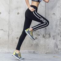运动裤女紧身弹力修身显瘦性感提臀健身房女九分瑜伽裤跑步裤子