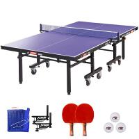 红双喜乒乓球台T1223高级单折移动式乒乓球桌 国际经典系列 耐磨防污