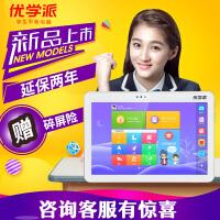 优学派E20学生平板电脑学习机32G内存10.1英寸小学初中高中同步课程家教机