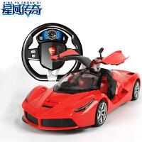 遥控车遥控汽车玩具车攀爬车越野车合金车可开门方向盘赛车男孩玩具跑车