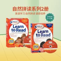 英文原版 Hooked on Phonics Learn to Read - Levels 1&2 Complete Pre-K Ages 3-4 含DVD光盘 儿童学习 Phonics 自然拼读的教