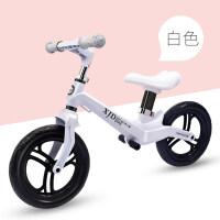 儿童平衡车无脚踏自行车滑步车1-3-6岁宝宝学步溜溜滑行车